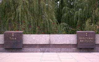 Мемориал славы Мамаев Курган и другие достопримечательности Волгограда