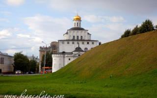 Исторические города владимирской области