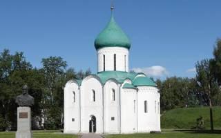 Переславль залесский какая область россии