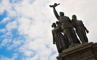 Памятники в болгарии