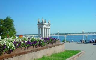 Самые красивые места Волгограда (Фото)