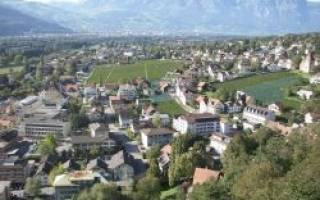 Вадуц швейцария