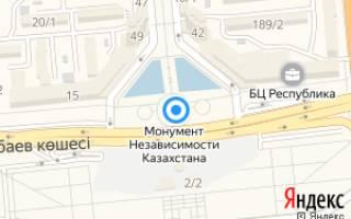 Монумент независимости Казахстана в Алматы и его история