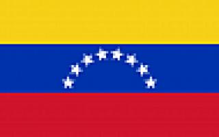 Республика Венесуэла — это… Что такое Республика Венесуэла?