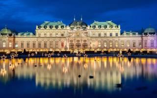 Австрийские достопримечательности
