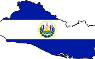 Сальвадор — это… Что такое Эль-Сальвадор?