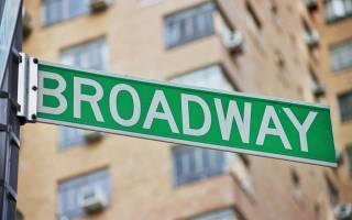 Главная улица нью йорка название