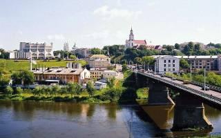 История Гродно — древнейшего города Беларуси